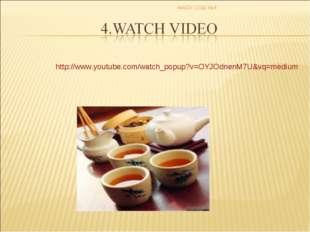 МАОУ СОШ №4 http://www.youtube.com/watch_popup?v=OYJOdnenM7U&vq=medium МАОУ С