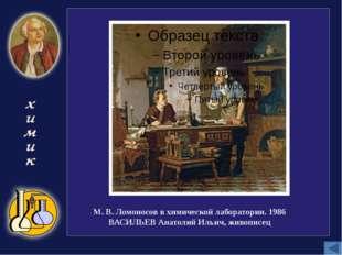 http://book-hall.ru/delimsya-opytom/stsenarii-meropriyatii/uchenyi-poet-pros
