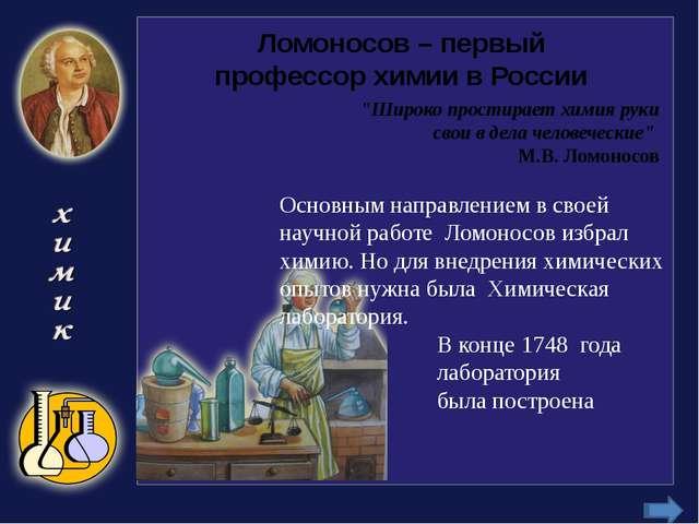 Мозаика Признанным шедевром мастерской Ломоносова по праву считается «Полтавс...