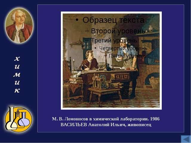 http://book-hall.ru/delimsya-opytom/stsenarii-meropriyatii/uchenyi-poet-pros...