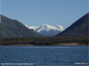 имеет славу одного из самых красивых мест Северного Байкала Бухта Аяя