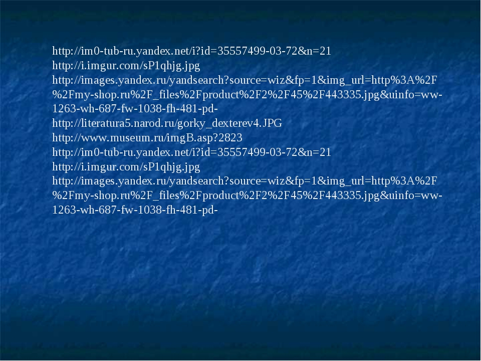 http://im0-tub-ru.yandex.net/i?id=35557499-03-72&n=21 http://i.imgur.com/sP1...