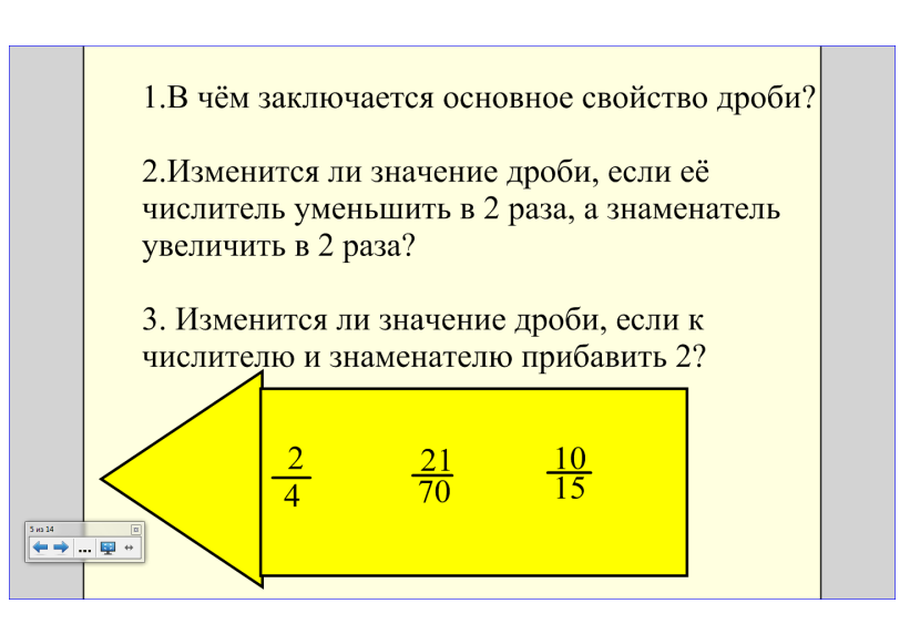 hello_html_52f8b7b3.png
