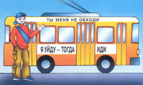 http://gibdd.onego.ru/pict/dety_pass_3.jpg