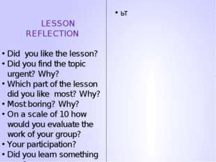 LESSON REFLECTION Did you like the lesson? Did you find the topic urgent? Wh
