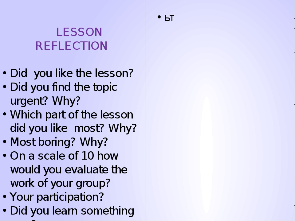 LESSON REFLECTION Did you like the lesson? Did you find the topic urgent? Wh...