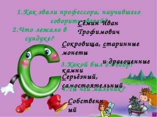 http://for-foto.ru http://muzofon.com http://www.diary.ru http://svetsn.livej