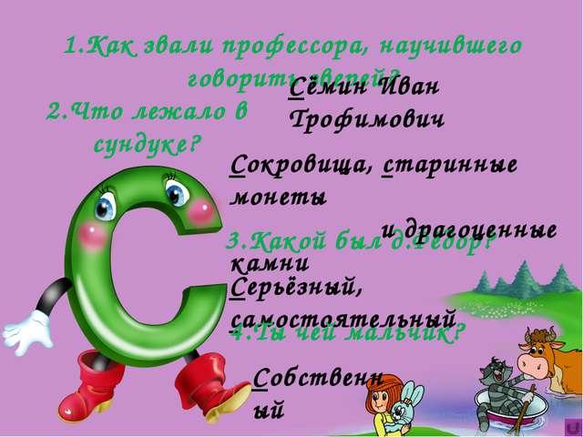 http://for-foto.ru http://muzofon.com http://www.diary.ru http://svetsn.livej...