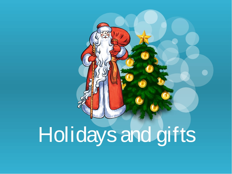 Holidays and gifts