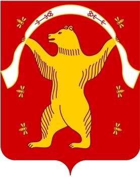http://mishred.narod.ru/foto/gerb.jpg
