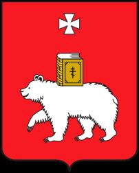 Файл:Герб Perm.svg
