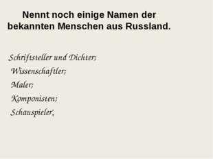 Nennt noch einige Namen der bekannten Menschen aus Russland. Schriftsteller u