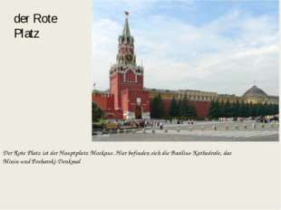 Der Rote Platz ist der Hauptplatz Moskaus. Hier befinden sich die Basilius-K