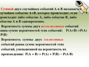 Решение: Введем обозначения для событий: А1= {стекло выпущено на первой фабр