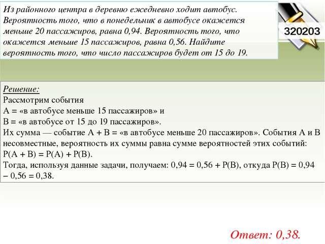 Решение: Для погоды на 4, 5 и 6 июля есть 4 варианта: ХХО, ХОО, ОХО, ООО (зде...