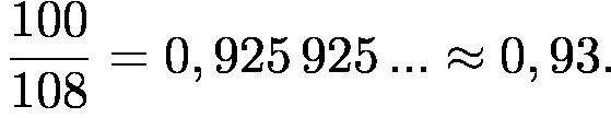 http://reshuege.ru/formula/90/90936b1da4cc9d26ee1ba8606caddc51p.png