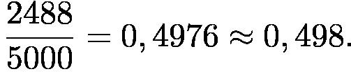 http://reshuege.ru/formula/df/df9f45a4172730e94cda0fe8ff8b9caap.png