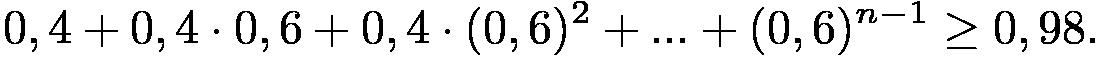 http://reshuege.ru/formula/13/13c65ff94ed7c119939012eed4a570b9p.png