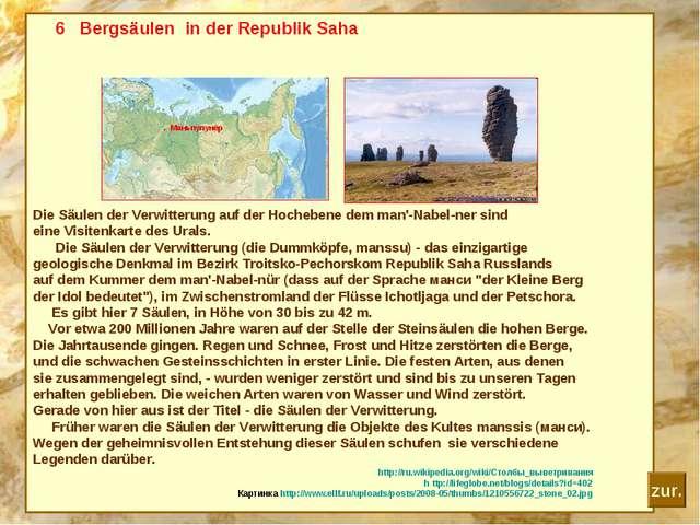 6 Bergsäulen in der Republik Saha Die Säulen der Verwitterung auf der Hocheb...