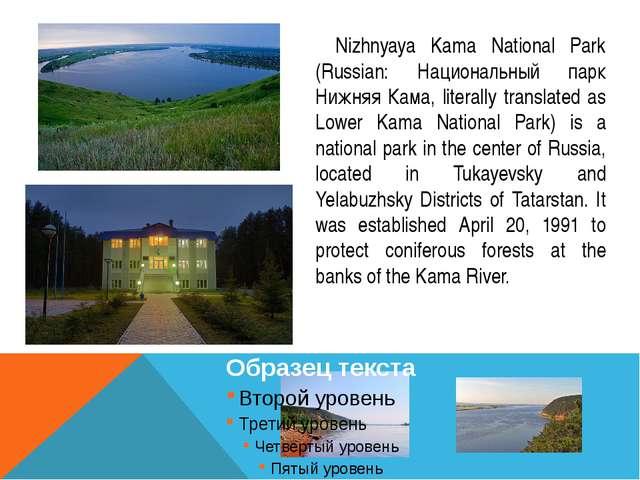 Nizhnyaya Kama National Park (Russian: Национальный парк Нижняя Кама, litera...