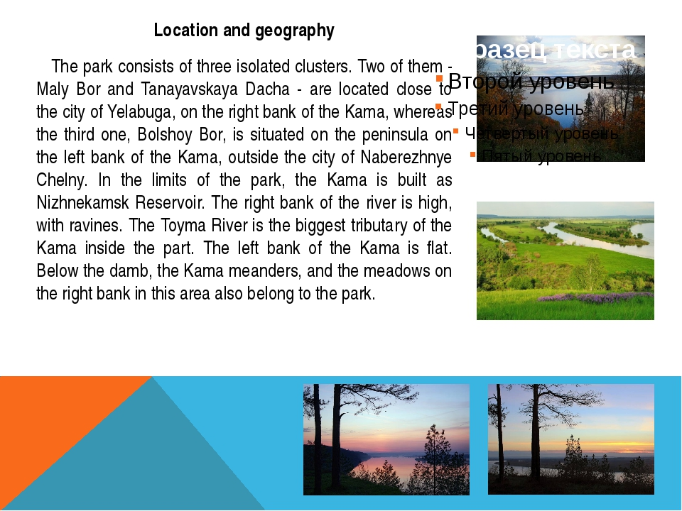 Location and geography The park consists of three isolated clusters. Two of t...