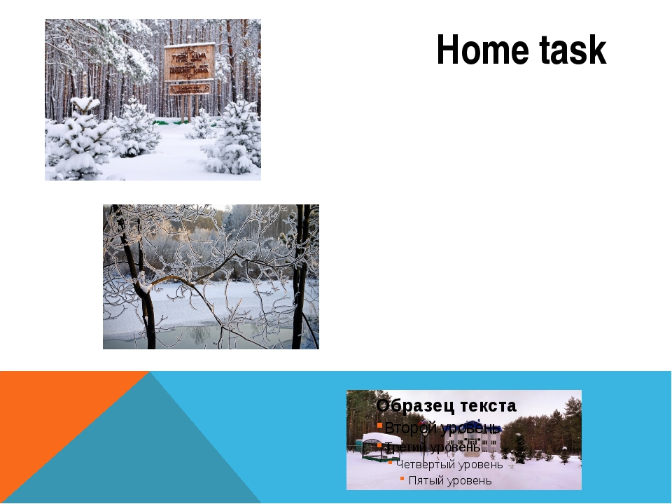 Make a report about any National Park in Russia Home task