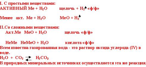 hello_html_2d489e8.jpg