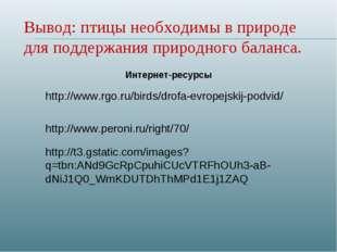 http://www.peroni.ru/right/70/ http://t3.gstatic.com/images?q=tbn:ANd9GcRpCpu