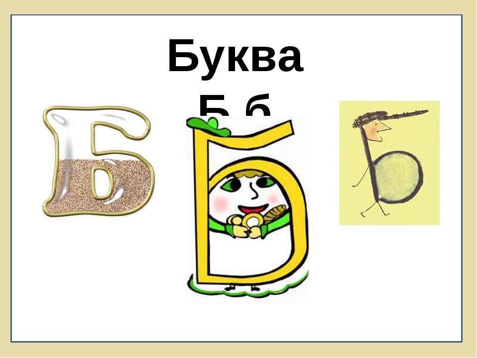 sayti-dlya-trans-znakomstv