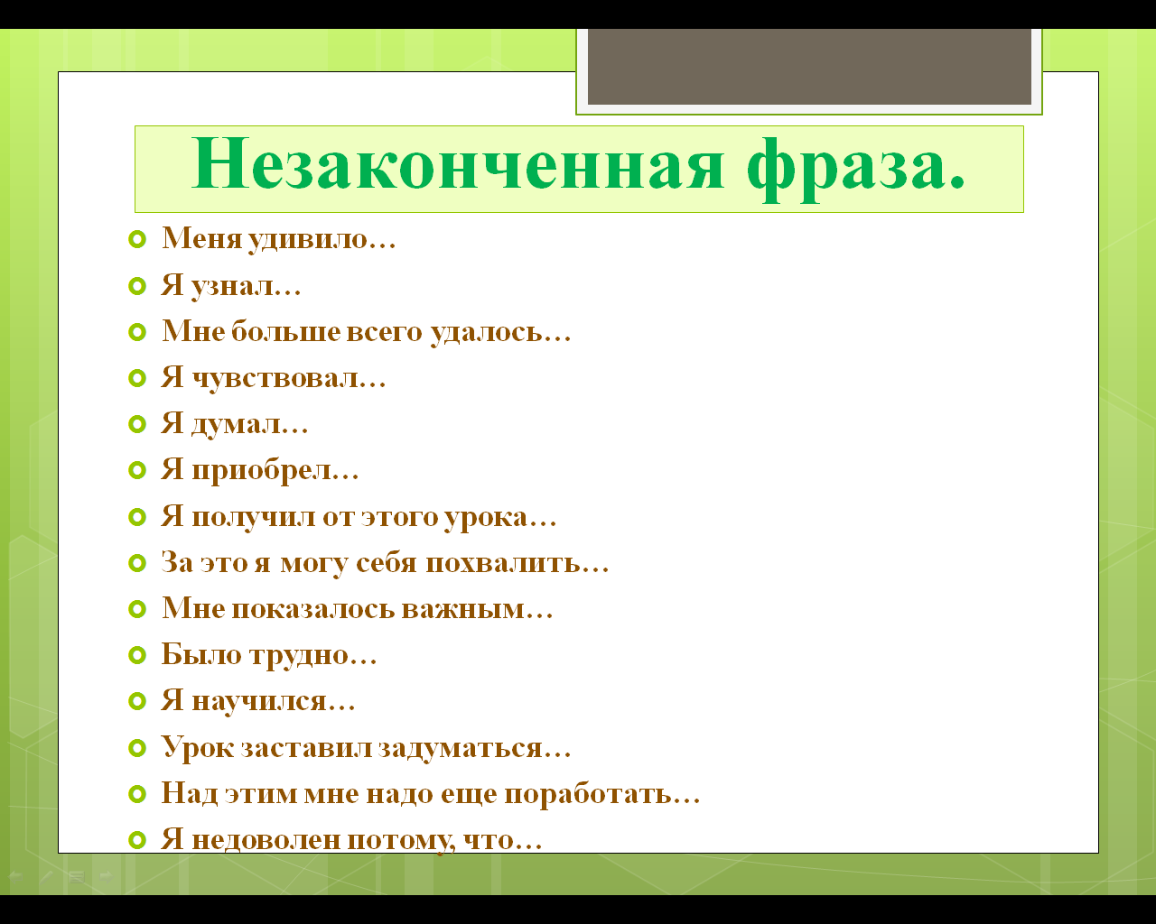 hello_html_13325020.png