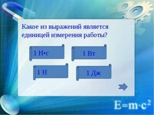 4)К.Э Циолковский Большой вклад в развитие молекулярно-кинетической теории вн
