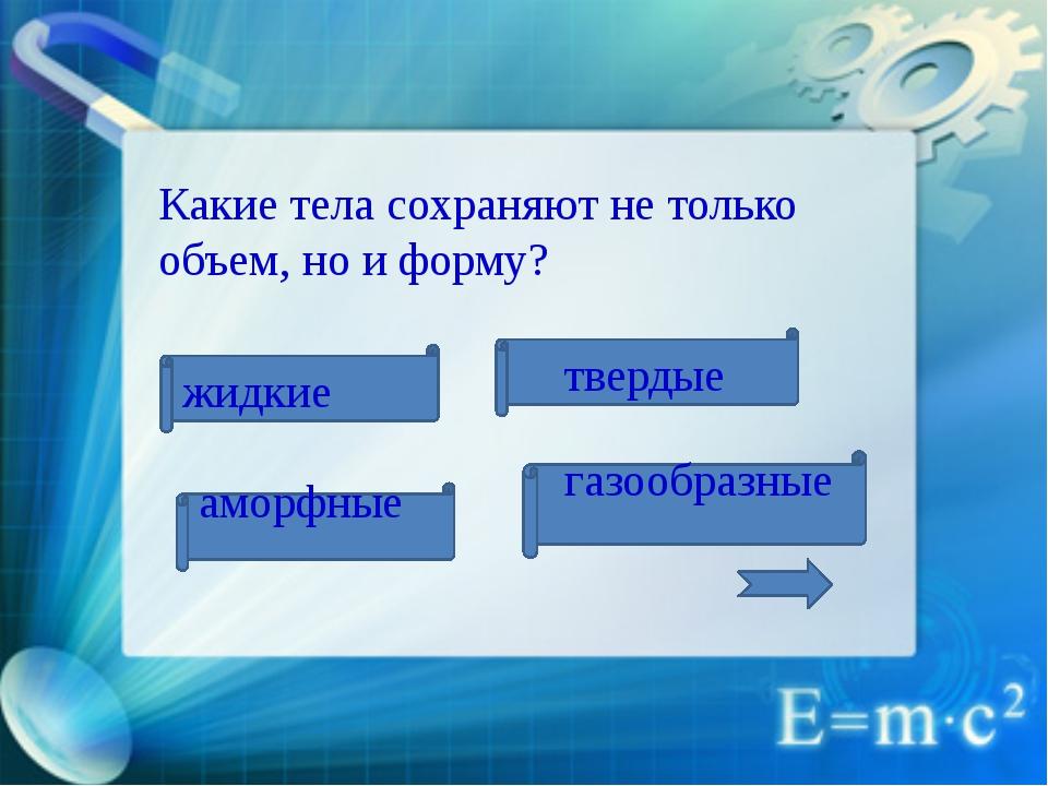 Давление газа на стенки сосуда зависит от а)концентрации молекул б)температур...