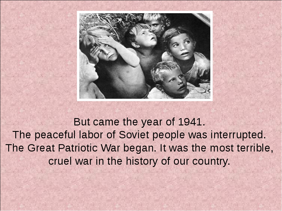 But came the year of 1941. The peaceful labor of Soviet people was interrupt...