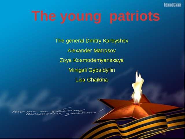The general Dmitry Karbyshev Alexander Matrosov Zoya Kosmodemyanskaya Minigal...