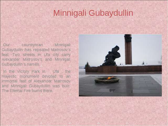 Our countryman Minnigali Gubaydullin has repeated Matrosov's feat. Two stree...