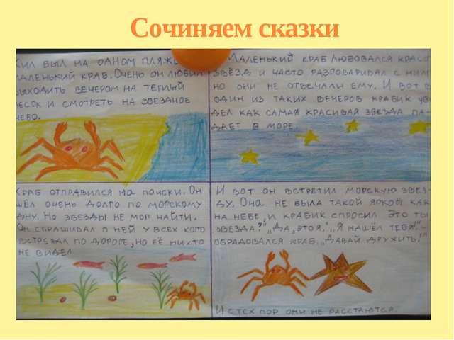 И.А.Крылов «Люблю, где случай есть, пороки пощипать» В прекрасном мире басен