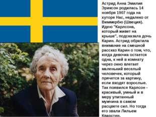 Астрид Анна Эмилия Эриксон родилась 14 ноября 1907 года на хуторе Нас, недал