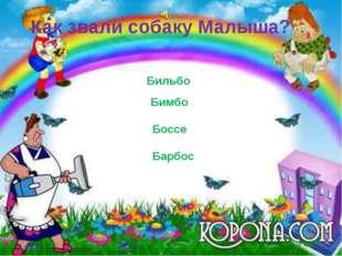 Использованные материалы: http://images.yandex.ru/?uinfo=sw-1349-sh-624-fw-13
