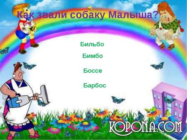Использованные материалы: http://images.yandex.ru/?uinfo=sw-1349-sh-624-fw-13...