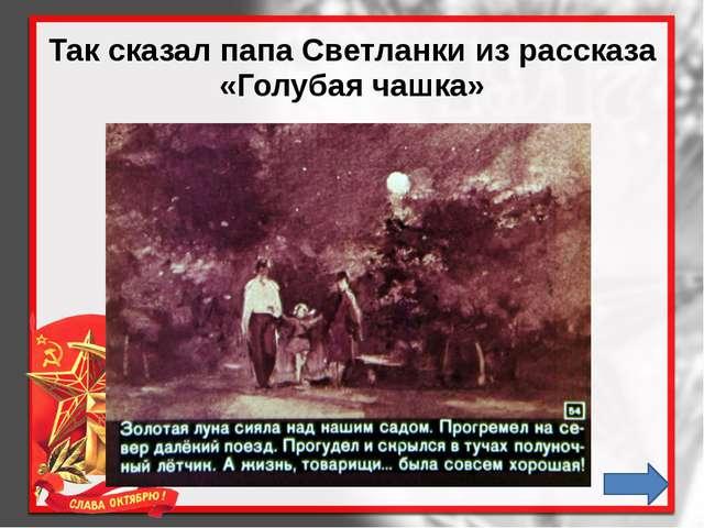Какой фильм был снят московской киностудией имени М.Горького в 1955 году режи...