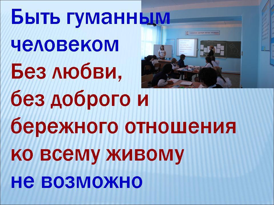 hello_html_2eb117da.jpg