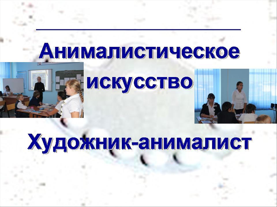 hello_html_aef5646.jpg