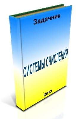 http://infform.16mb.com/ckrol/071b075a16c8fc26791a9e6bf78026ca.jpg