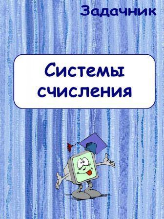 http://infform.16mb.com/ckrol/12_23456_78.jpg