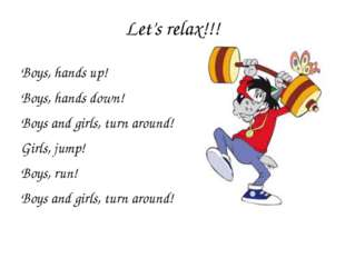 Let's relax!!! Boys, hands up! Boys, hands down! Boys and girls, turn around!