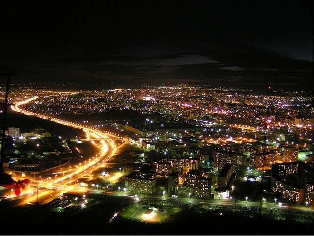 Уфа́ — город в Российской Федерации, столица Республики Башкортостан.