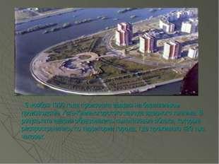 5 ноября 1990 года произошла авария на бериллиевом производстве Усть-Каменог