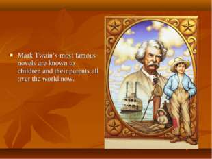 Mark Twain's most famous novels are known to children and their parents all