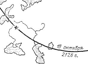 1-1269121721_luna