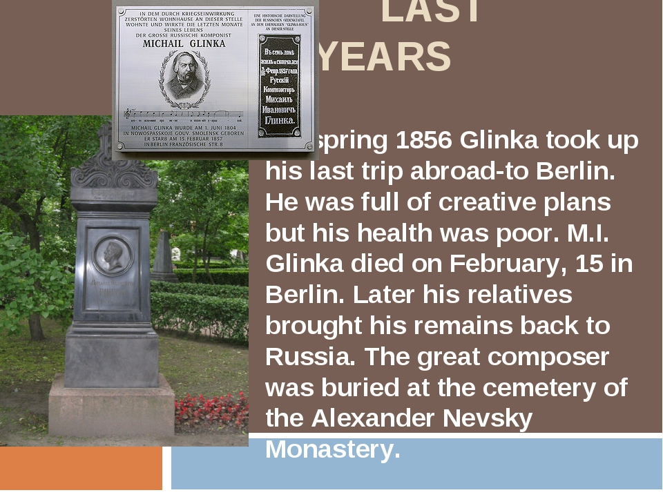 LAST YEARS In spring 1856 Glinka took up his last trip abroad-to Berlin. He...